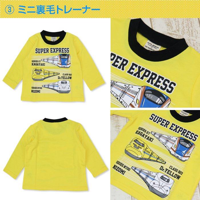 3ae38d72c5957 JRドクターイエロー福袋6点セット ベビー服・子供服の通販 チルドレン ...